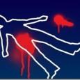 A propósito del asesinato —a manos de pistoleros del oficialismo— del estudiante Jesús Eduardo Ramírez Bello, en el Táchira, se abrió en la clase del Noveno Semestre de Periodismo una […]